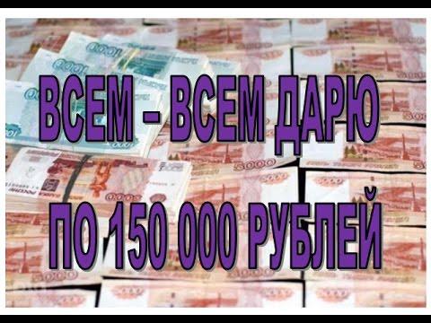 500 000 НА ВАШУ КАРТУ ПРЯМО СЕЙЧАС. как разводят мошенники в интернете.