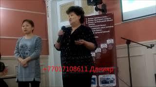 ALIVEMAX ИНСУЛЬТ, САХАРНЫЙ ДИАБЕТ +77017108611