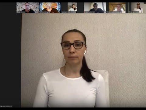 Анна Архипова-Фон Калманович - гость баскетбольного ток-шоу «Дай пять!» (выпуск от 22.05.2020)