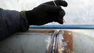 Сварка труб аргоном (TIG Welding)-Горячий проход