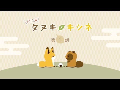 Tanuki to Kitsune Racoon dog and Fox Memo Clip 6pcs set GASHAPON BANDAI Japan