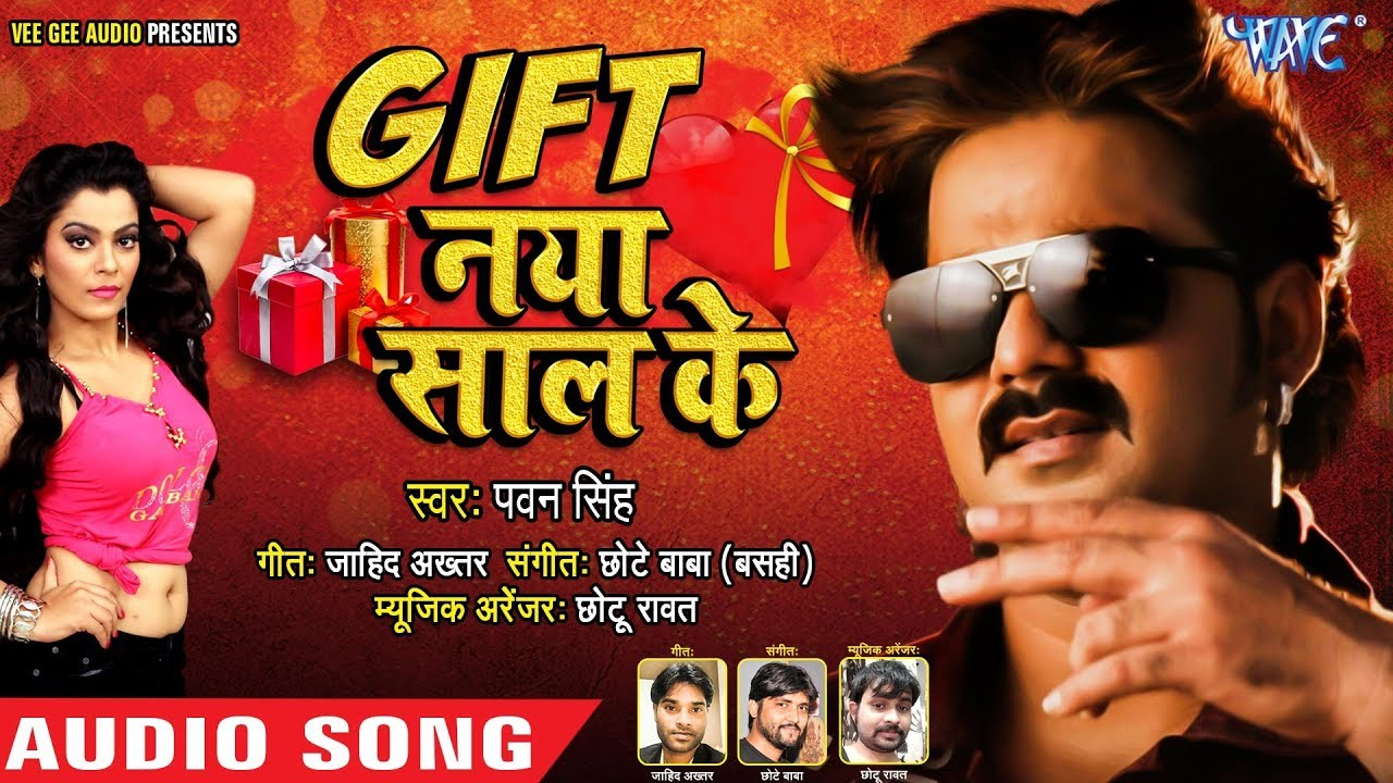 new bhojpuri movies songs download 2019