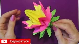 Как сделать цветы из бумаги.Подарок для мамы на день рождения и день матери, 8 марта своими руками.