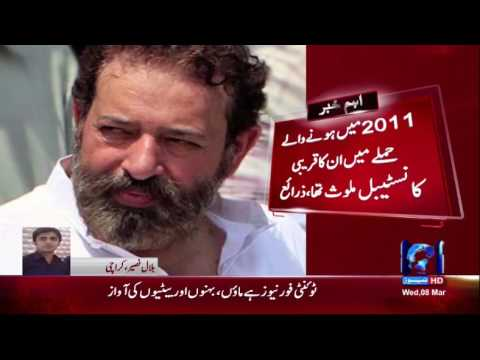 Important update in SSP Ch Aslam house attack case