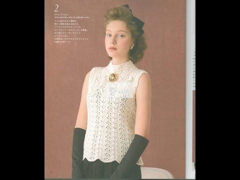 Вязание крючком. Японский ажурный мотив для жилета. МК