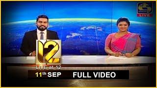 Live at 12 News – 2020.09.11 Thumbnail