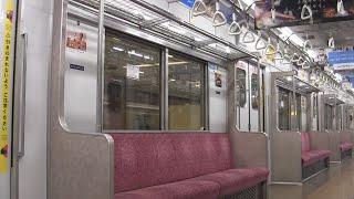 東京メトロ7000系7905 走行音(日立IGBT) 武蔵小杉~明治神宮前〈原宿〉 他 / Tokyo-Metro 7000 Series