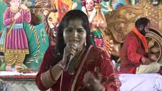 chappanbhog part 4