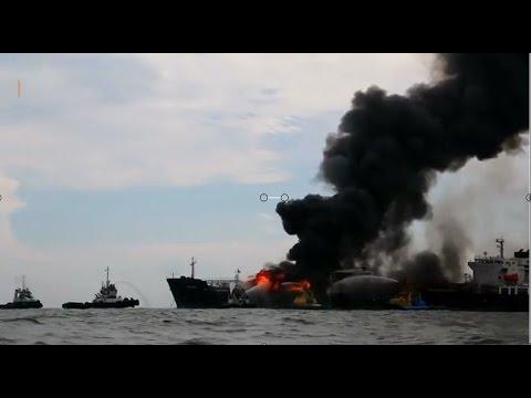 Gulf of Mexico Pemex Oil Tanker Fire