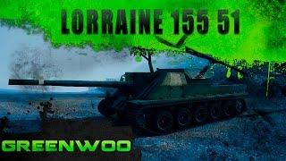 Lorraine 155 mle. 51. Что не так с артой?!