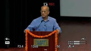 Inspiring Speech by Padma Vibhushan Dr E Sreedharan, The Metro Man of India at NTPC PMI, Edited