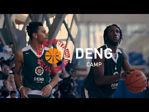 Sesan Russell & Caleb Fuller Go Off! Deng Top 50 Camp 2017 All Star Game Highlights!