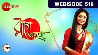 Raage Anuraage - Episode 518  - June 22, 2015 - Webisode