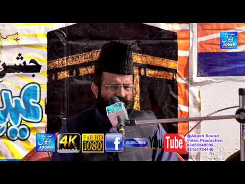 Dr Khadim Hussain Khurshid Alazhari- Heart Touching Voice- Beautiful Latest Sapeech 2019