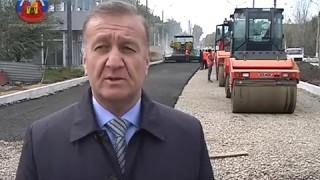 видео асфальтирование в Ставрополе
