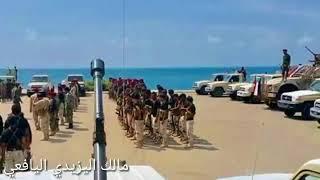 Download Video تخرج دفعه جديده من قوات الØÂà MP3 3GP MP4