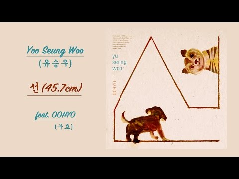 유승우 (Yoo Seung Woo) - 선 (45.7cm) [feat. OOHYO (우효)] (ENG+HAN+ROM LYRICS)