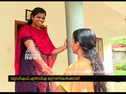 Lady politician Campaigning at chengannur