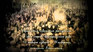 События гражданской войны 1918-1921 г.г.