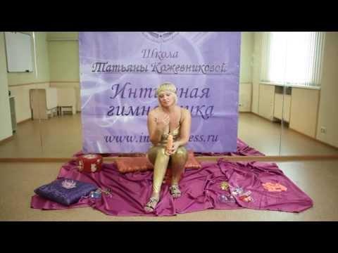 порно массаж - ПОРНО секс видео