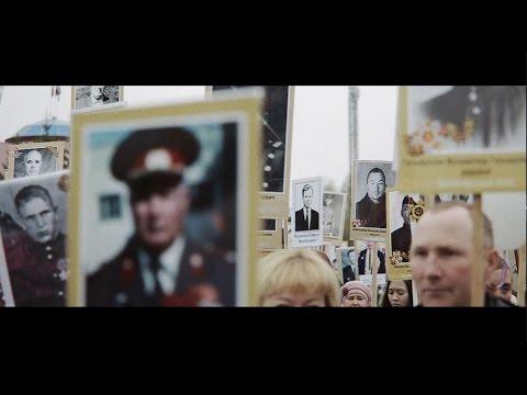 9 мая. 70 лет Победы. г. Янаул