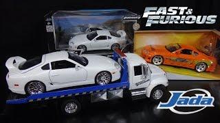 Fast & Furious Brian's Toyota Supra's - Jada Toys