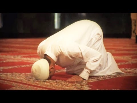 How to Perform Salah - Fajr, Dhuhr, Asr, Maghrib, Isha (Same
