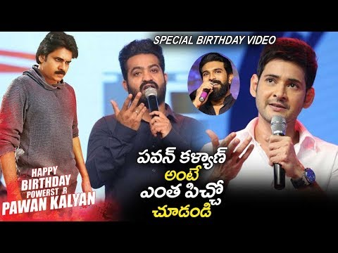 Tollywood About POWER STAR    Pawan Kalyan Birthday Special Videos   Power Star Birthday Song