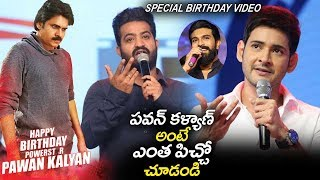 Tollywood About POWER STAR |  Pawan Kalyan Birthday Special Videos | Power Star Birthday Song