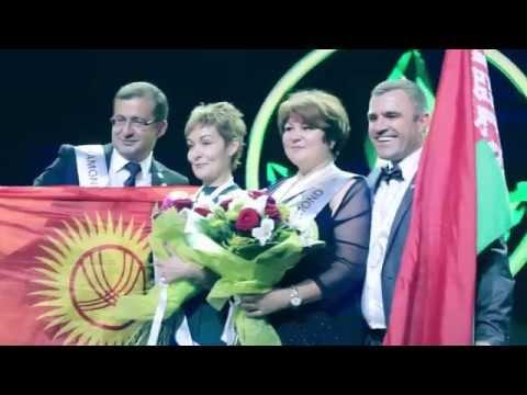 Экстраваганза 2015 в Минске  Самые яркие моменты  Гербалайф Herbalife Официальное видео