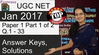 CBSE NET Jan 2017 Paper 1 (Q.1-33): Answer Keys, Solutions & Explanations