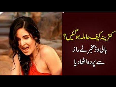 Katrina Kaif In Pakistan News Headlines in Pakistani News Channels. see this