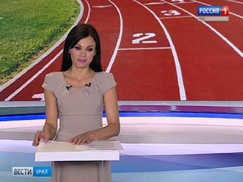 Стадион, школа 3, Камышлов