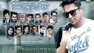 Parbona Parbona Milon & Ashfa 2015 Bangla New Song
