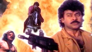 Latest Full Length Action Movie || Chiranjeevi Best Action And Adventure Movie