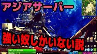 本田翼さんが配信してるので便乗して【フォートナイト】 thumbnail