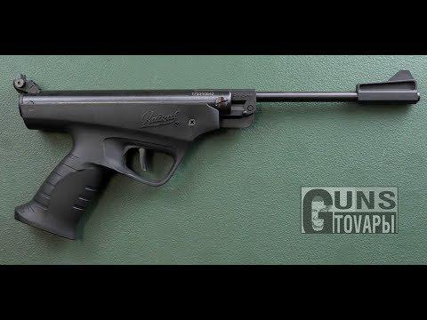 Пневматический пистолет ИЖ-53М с газовой пружиной