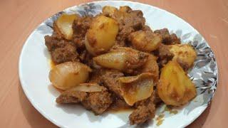 SHAHJEHANI GOSHT-How to make easy recipe shahjehani Gosht