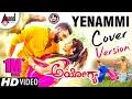 YouTube Turbo YENAMMI Cover Version Video Song | Adhitya Sunny Gowda, Sindhu Gowda | Ayogya Movie | Arjun Janya