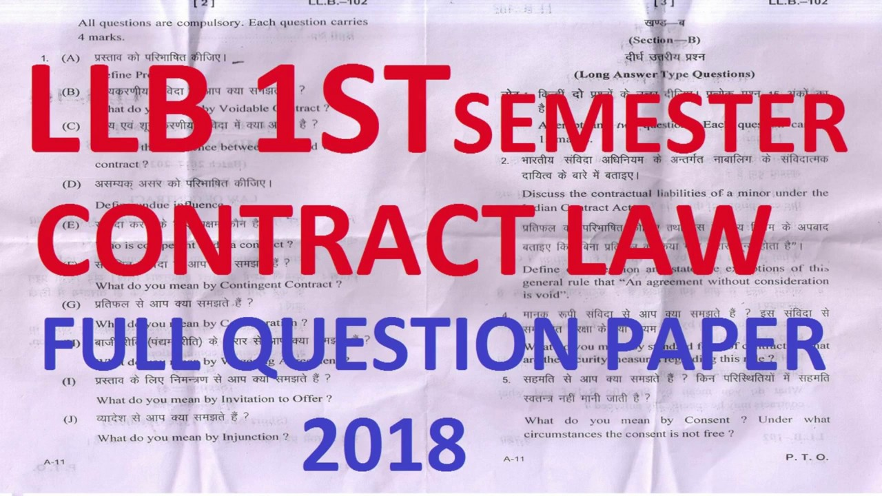 LLB 1ST SEM CONTRACT QUESTION PAPER 2018