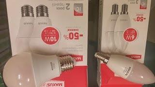 видео Светодиодная лампа W/R/B/G/T4.2-1SMD-5050