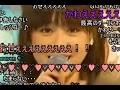 松田聖子 天国のキッス2(親衛隊&字幕付き)