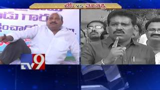 Chevireddy Bhaskar Reddy Vs JC Prabhakar - TV9