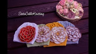 🌸 DIY Crochet 3D Rose // free pattern// Объёмная роза крючком🌸