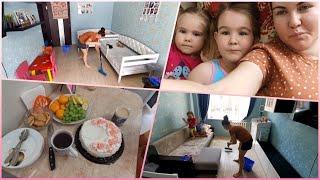 VLOG День УБОРКИ Навела порядок дома Вышла на больничный На ужин тортик и фрукты