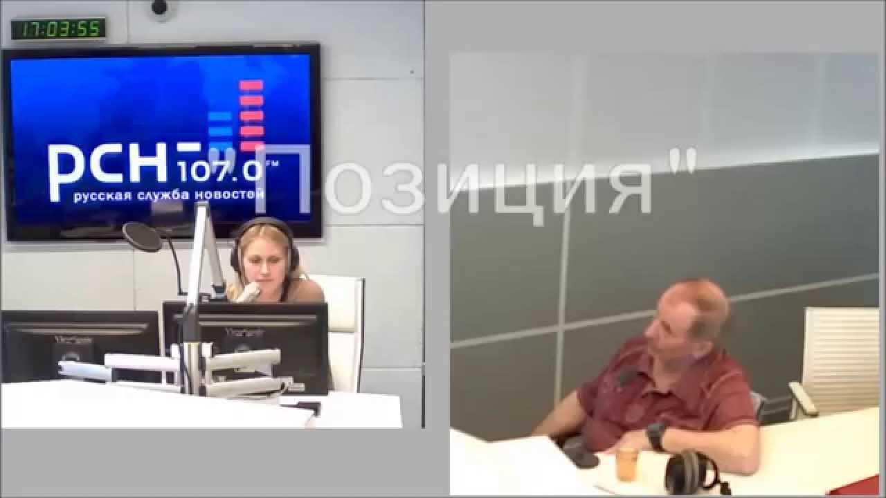 завтрашнему светлана андреевская русская служба новостей фото отличие баланса отражает