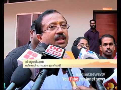 V muraleedharan bjp state president response after for V muraleedharan bjp