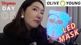 What's popular at Oliveyoung Offline! LED Mask101