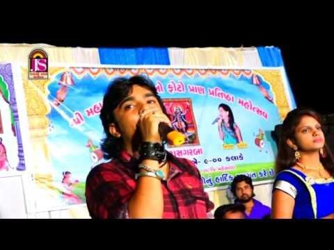 Rohit Thakor New Song 2016  