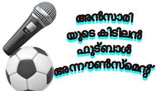 live football announcement ansari malappuram